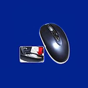 Single Pull Mini Optical Mouse - Gean Sen Enterprise Co., Ltd.