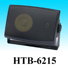 HTB-6215 - Huey Tung International Co., Ltd.