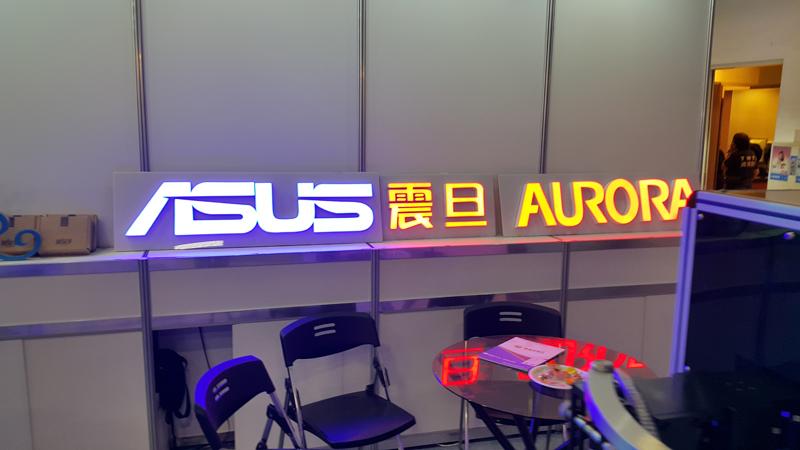 LED發光字,正發光LW-FR00,仟納論