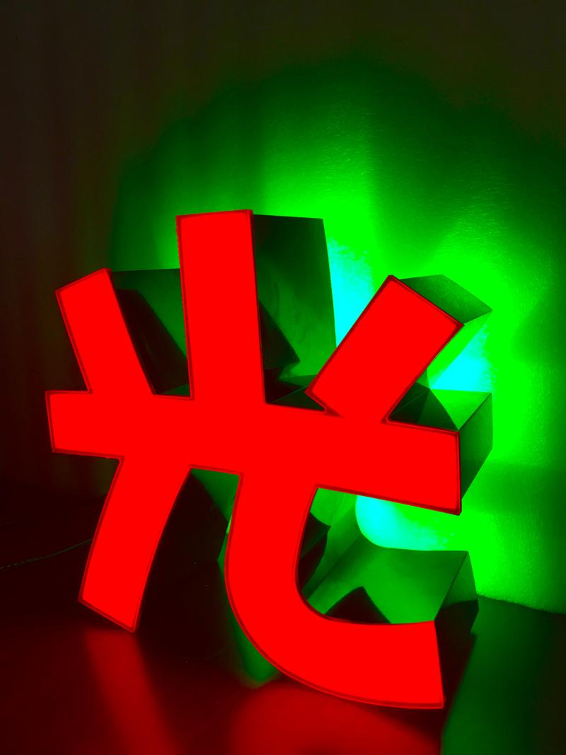 LED發光字,正背發光字LW-DB01,仟納論,Led廣告招牌-6-2016-6-21.jpg