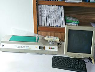 Carrier Tape Peel Force Tester