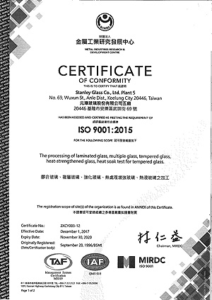 ISO9001:2017