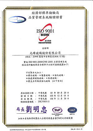 """ISO9001:2008"""""""